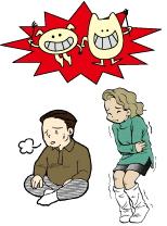 膀胱炎・排尿痛の漢方・中医学療法・治療 膀胱炎、排尿痛 ...